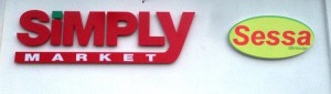 logo simply sessa